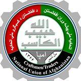 pishawarn-logo